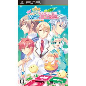 [PSP] [乙女的恋革命★ラブレボ!! 100kg(ココ)からはじまる 恋物語(ガールズライフ)] ISO (JPN) Download