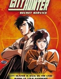 City Hunter: The Secret Service