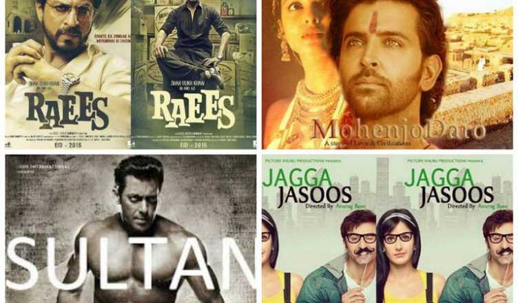 hindi upcoming movies 2017