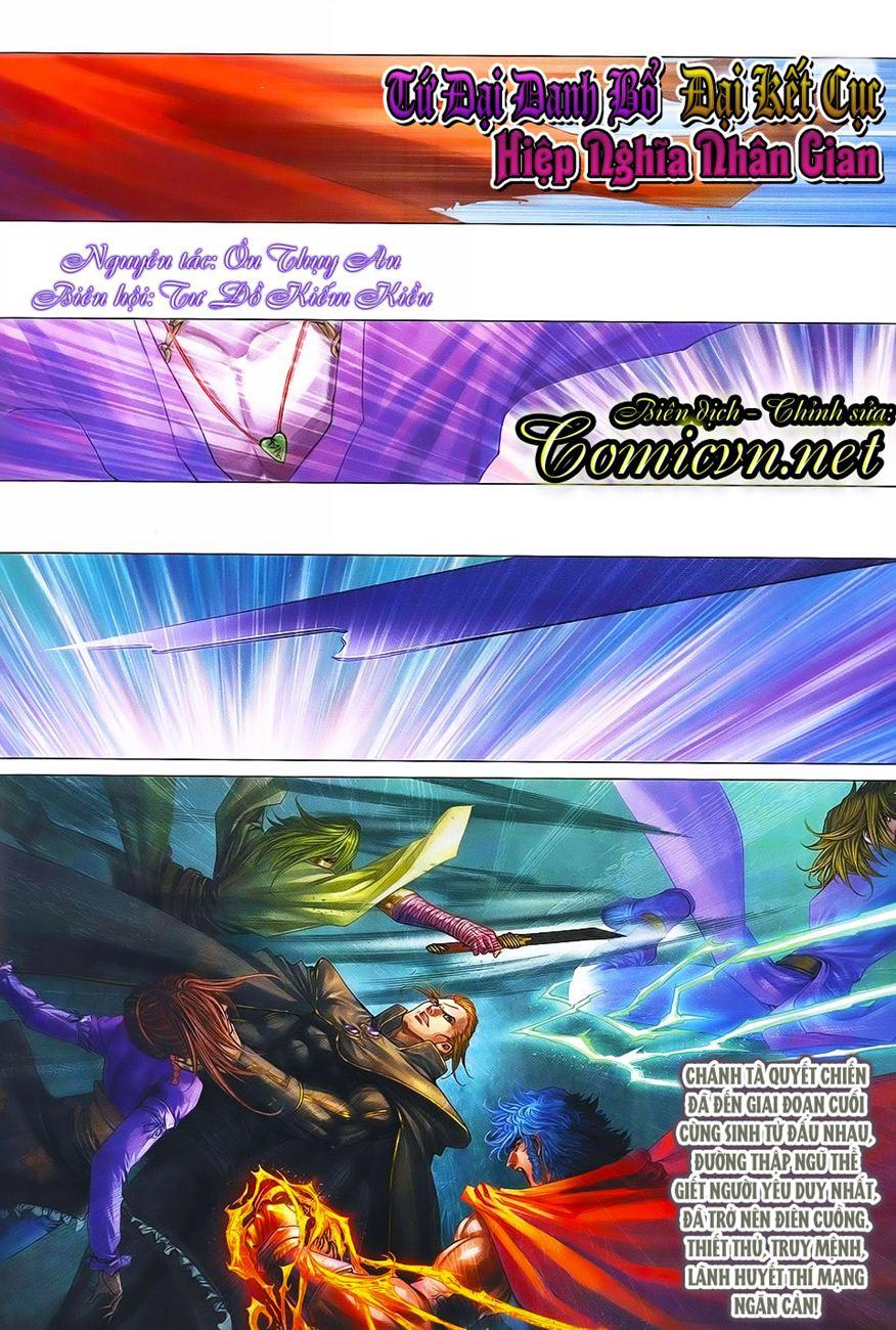 Tứ Đại Danh Bổ chap 371 – End Trang 2 - Mangak.info