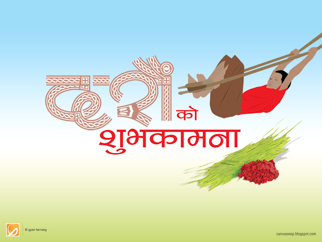 Tihar Festival in Nepal  Essay and other Facts Essay on dashain festival in nepali language Essay on dashain festival in nepali  language Morang English Access Microscholarship Program Nepal