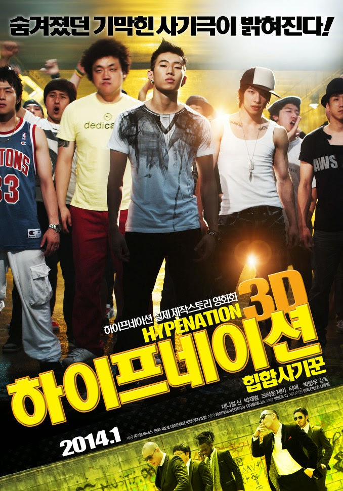 Watch  Hype Nation 3D (2014) Hollywood Movie Online |  Hype Nation 3D (2014) Hollywood Movie Poster