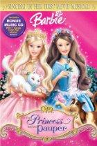 Παιδικές Ταινίες Barbie Μπάρμπι Βασιλοπούλα και Χωριατοπούλα