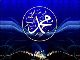 Rambut Rasulullah saw kajian islam online bangmazied