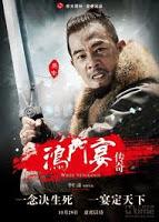 Xem Phim Hàn Tín