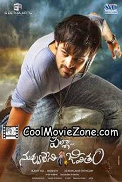 Pilla Nuvvu Leni Jeevitham (2014) Telugu Movie