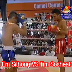 [ Bayon TV ] Em Sithong VS Tim Socheat - TV Show, Bayon TV, Bayon Boxing
