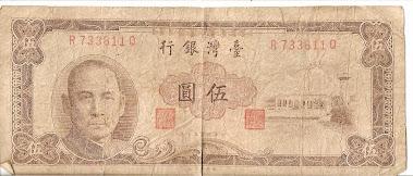 FIVE NEW TAIWAN