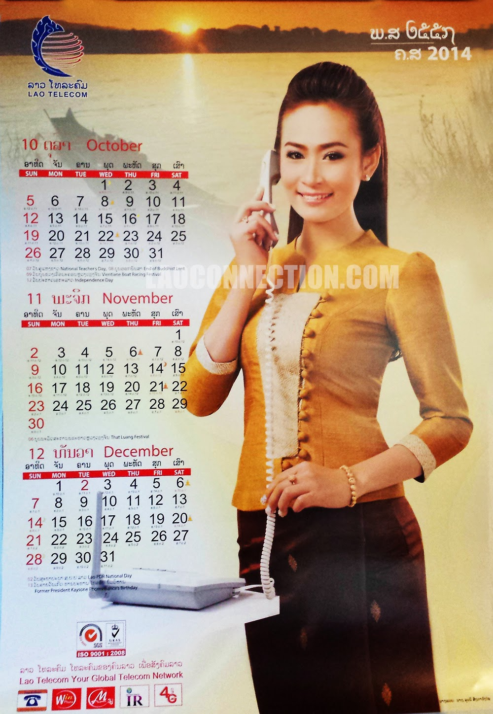 Lao Telecom Calendar 2014 - Miss October/November/December