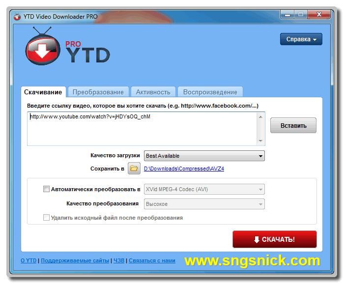 Микс Прокси Под Send Blaster. купить прокси ipv4 россии для яндекс Купить России для яндекс, Proxy