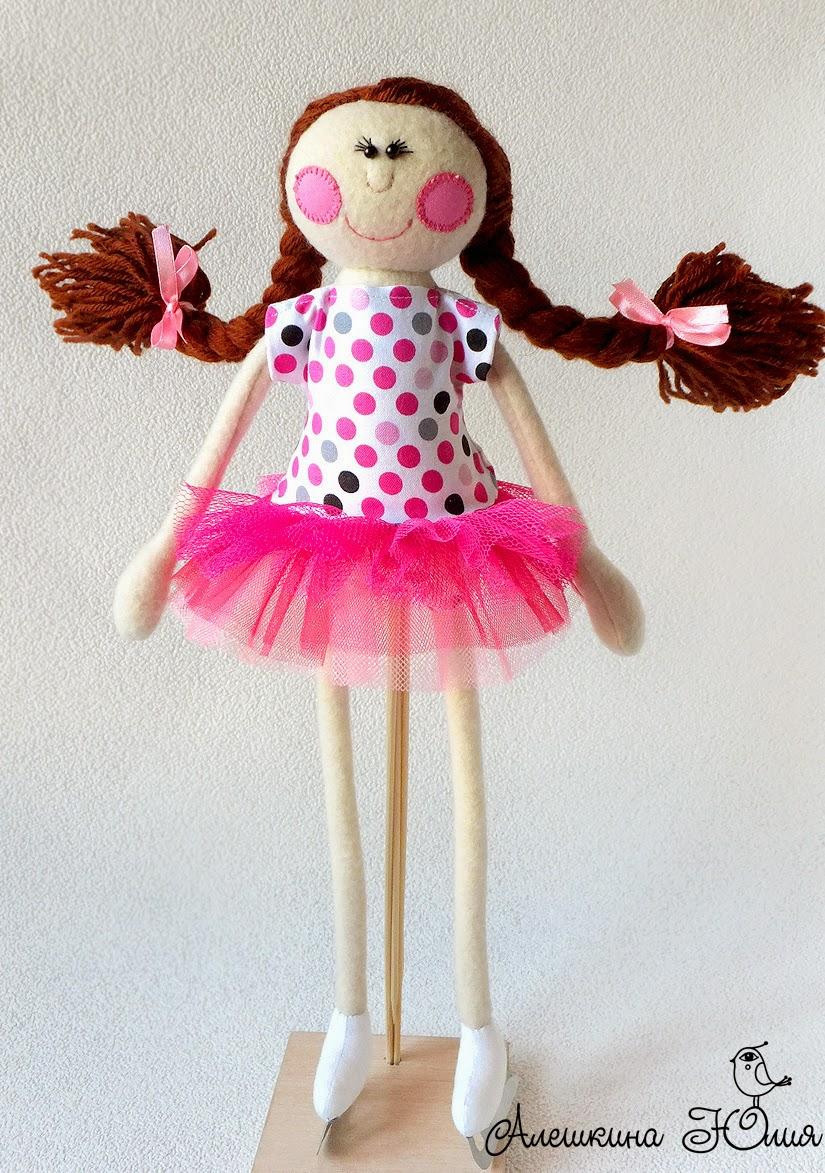 Кукла фигуристка