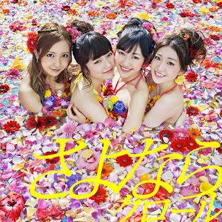 AKB48 - さよならクロール Sayonara Crawl