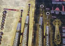 Gaudí sagrado