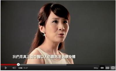 美女醫師 彭溫雅