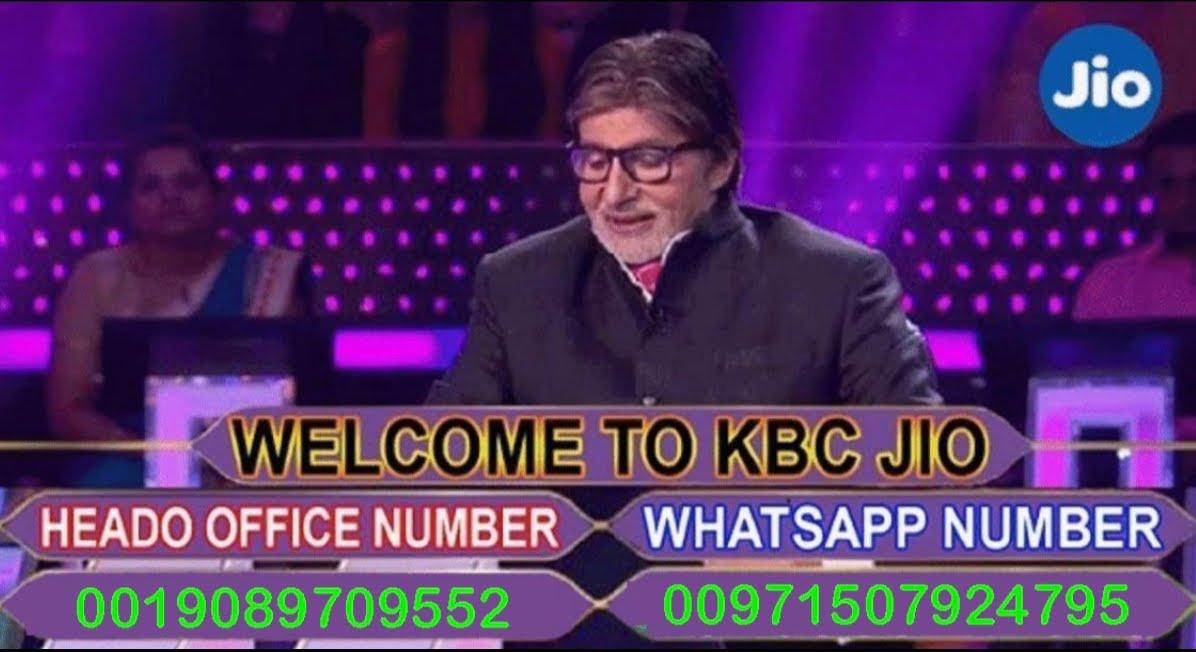 kbc new lottery 2020 jio kbc lucky winner 2020 kbc online lottery 2020 kbc check lottery ticket Ind