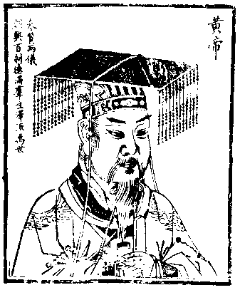Philippe Doussin - Petite mise en perspective de l'Astrologie Chinoise