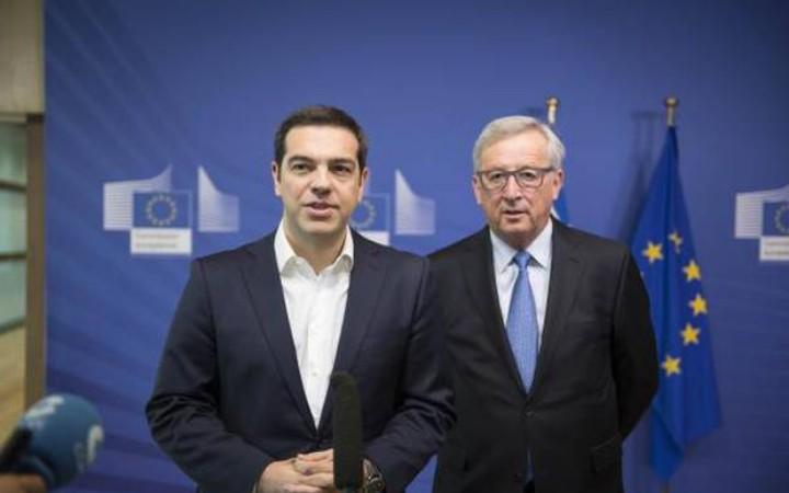 ΕΚΤΑΚΤΟ: Αυτή είναι η ΝΕΑ ΠΡΟΤΑΣΗ της Ελληνικής Κυβέρνησης στους Θεσμούς