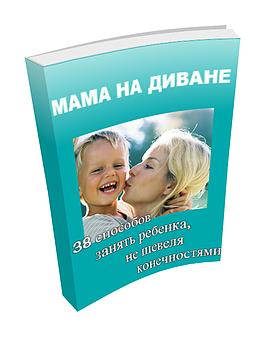 Моя новая книга уже в свободном доступе!