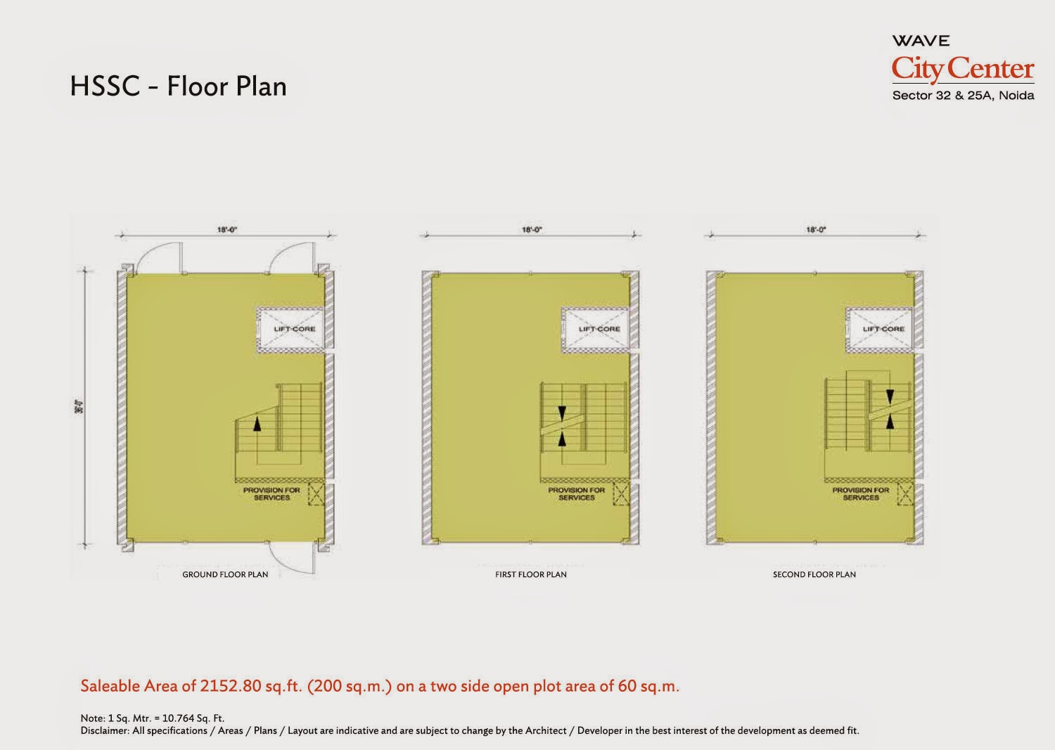 Floor Plan of High Street Shop Condominiums 2152.80 Sq.Ft.