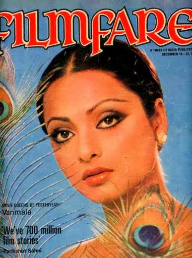 Filmfare Old Page Cover