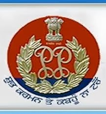 Punjab Police Female Sub Inspector Recruitment