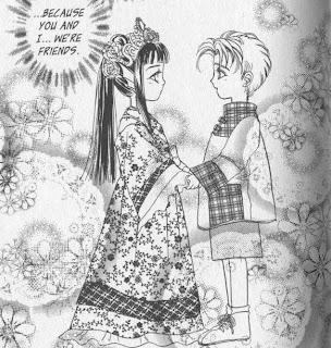 Shuko/Junrei/Kanan