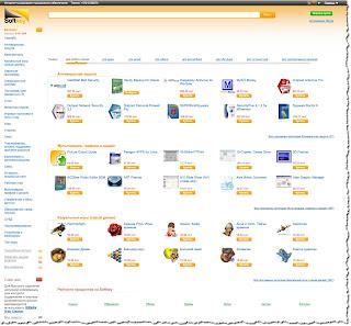 Интернет-магазин rus.softkey.lt