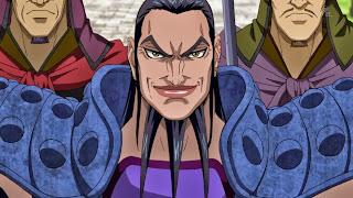 Screen z Kingdom przedstawia generała o imieniu Ou Ki - jednego z największych siogunów Qin