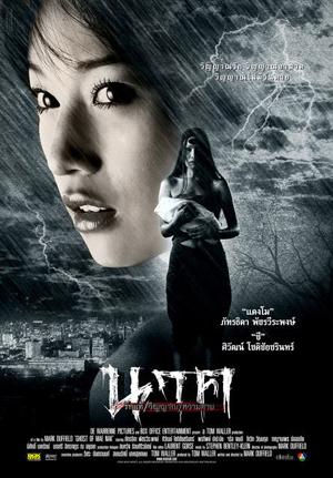 Hồn Ma Mae Nak Ghost of Mae Nak