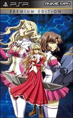 Freezing+Vibration - Freezing Vibration + Especiales Sin Censura BDrip [PSP][MEGA] - Anime Ligero [Descargas]