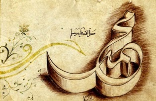 Contoh Naskah Pidato Maulid Nabi Muhammad S.A.W Singkat