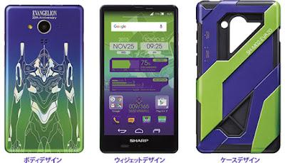 smartphone Evangelion