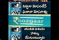 Story On Online Job Scams In Vijayawada