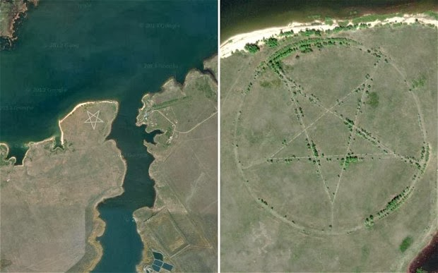 Kazakhstan Gigantic Pentagram Spotted On Google Earth Ufo News
