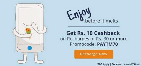 paytm offer promo code for cashback