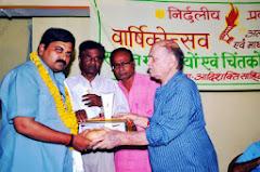 Lok bhasha sikhar Samman-2010