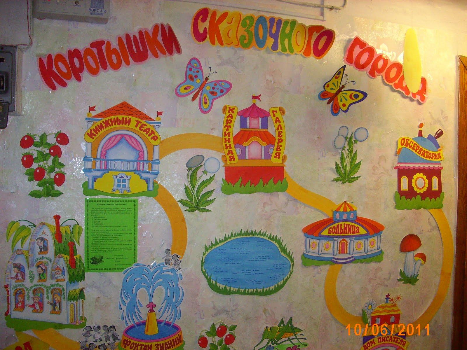 Поликлиника на автозаводской в ульяновске