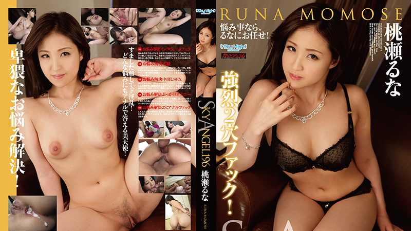 JAV Uncensored101615_392 Runa Momose