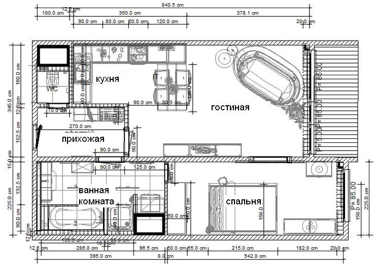 Новая планировка квартиры.