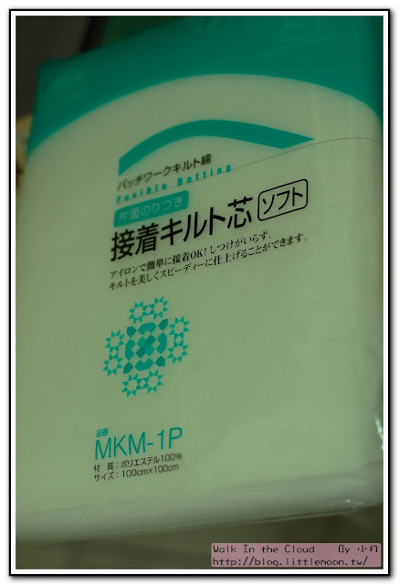 日本單膠棉