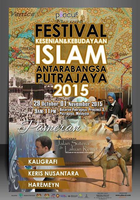 Festival Kesenian dan Kebudayaan Islam Antarabangsa