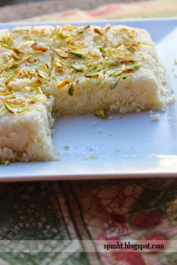 Indian Milk Cake Recipe In Hindi