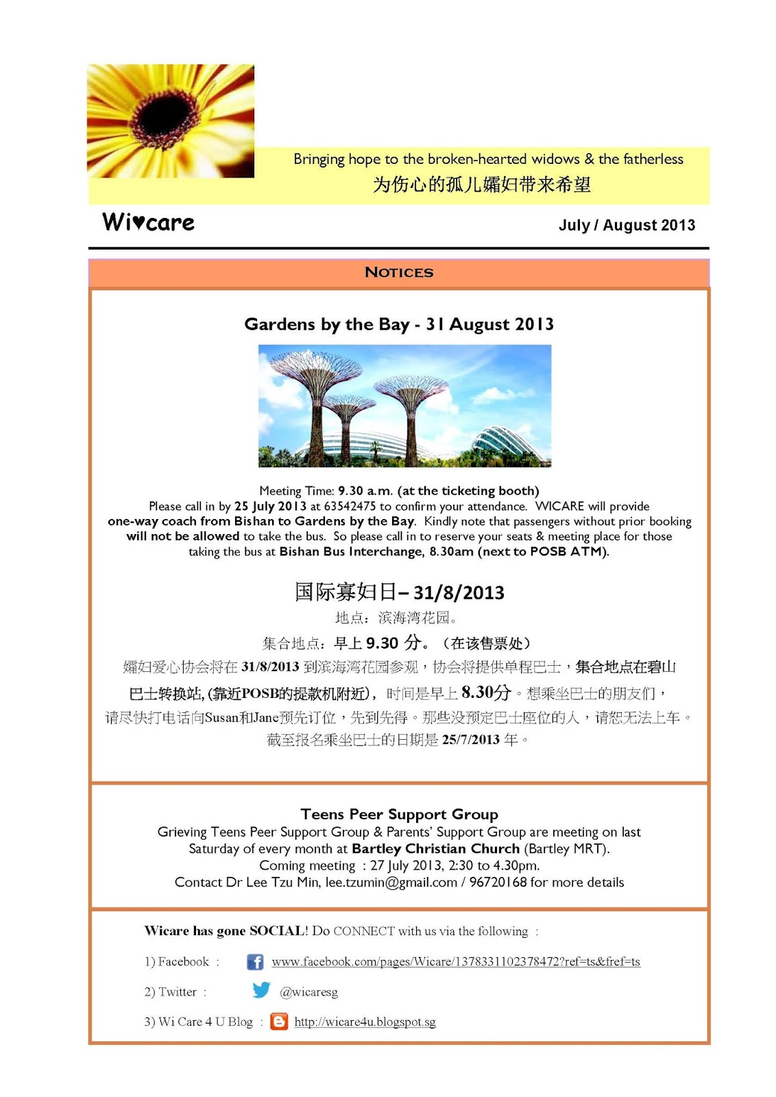 check out our july august 2013 newsletter with our latest happenings