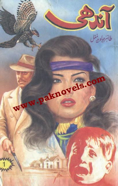 Andhi by Tahir javed Mughal