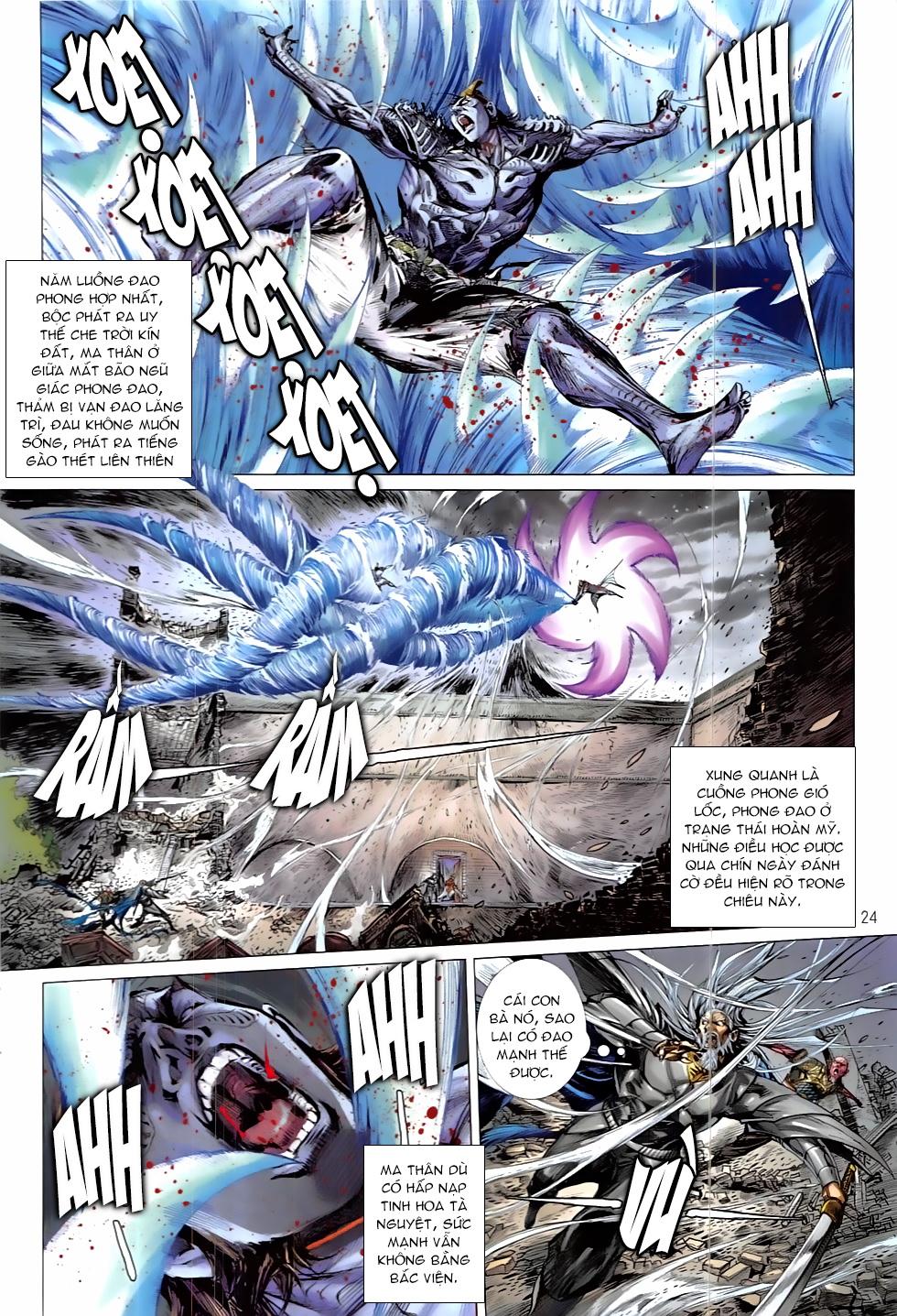 Thiết Tướng Tung Hoành – Chap 209