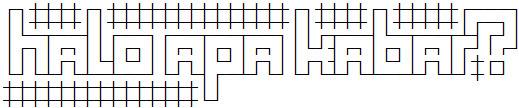 Membuat Teks Keren | cara buat teks kata-kata unik dengan simbol keren | simbol keren untuk facebook | teks unik untuk facebook, BBM, Twitter, Google Plus Sms | teks dan simbol unik untuk jejaring sosial | teks antik