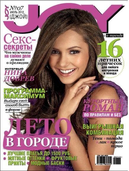 nina russia joy july 2012