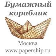 магазин Бумажный кораблик