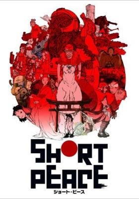 Short Peace Opening (Dub)