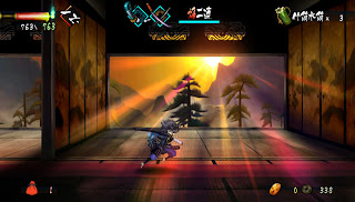 oboro muramasa vita screen 5 Oboro Muramasa (Vita)   Screenshots